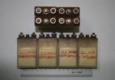 2. Аккумулятор СЦС-3